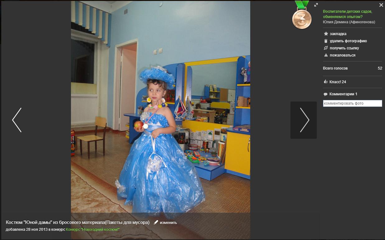 Как сделать костюм белочки для девочки фото 755