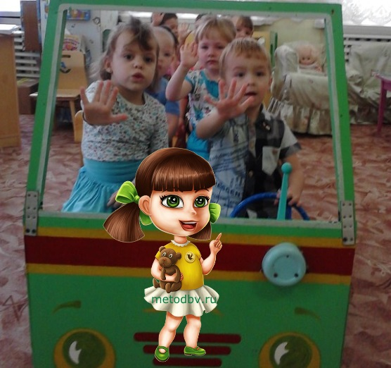 igra-avtobus