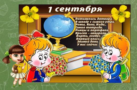 Сценарий праздника Детство-счастливая пора - Инфоурок
