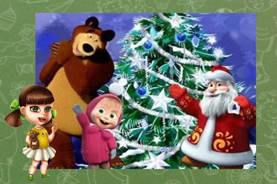 сценки на новый год для дошкольников