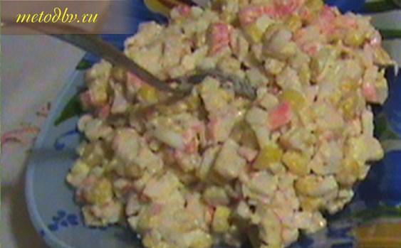 крабовый салатик