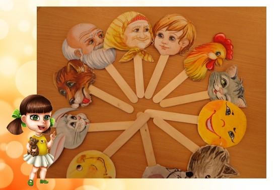 Детсад кукольный театр своими руками