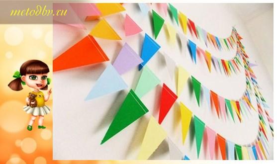 Гирлянда треугольники своими руками