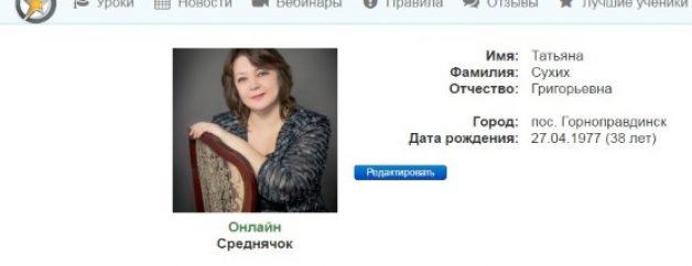 Как я учусь в школе блоггеров А.Борисова (ШАБ)