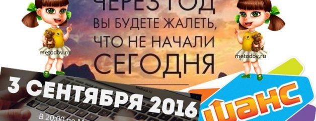 Задать вопросы Александру Борисову в прямом эфире 31 октября в 20:00!