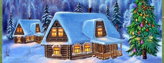 Как провести Рождество дома?