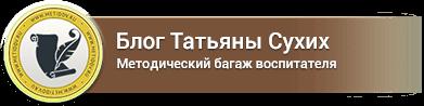 Лого metodbv.ru