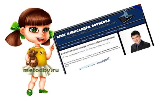 blog-dorisova