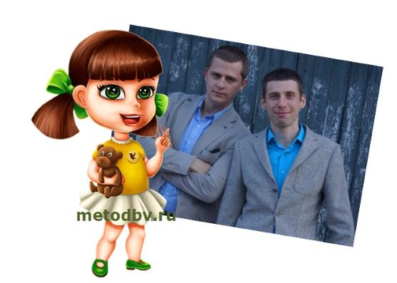 gavrilov-i-hodchinkov