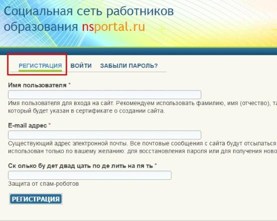 registracija-saita