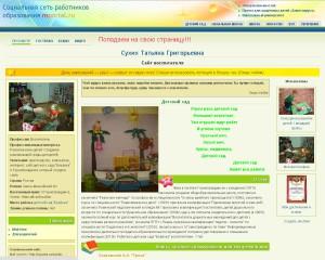 Моя страница )))