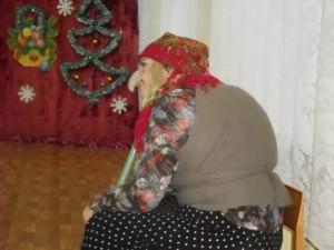 Бабушка -Яга