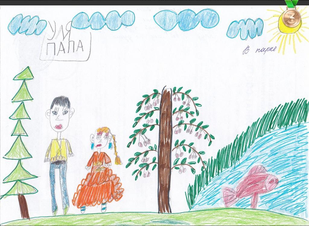 Шибитова Ульяна 5 лет