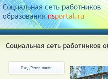 Вход в соц.сеть