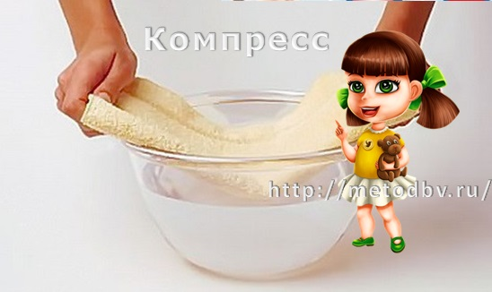 varikoz-lechenie2