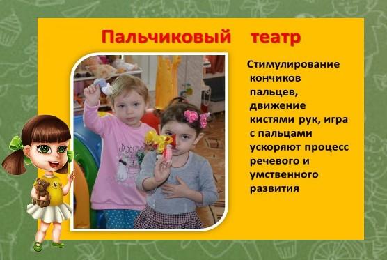 palchikovij