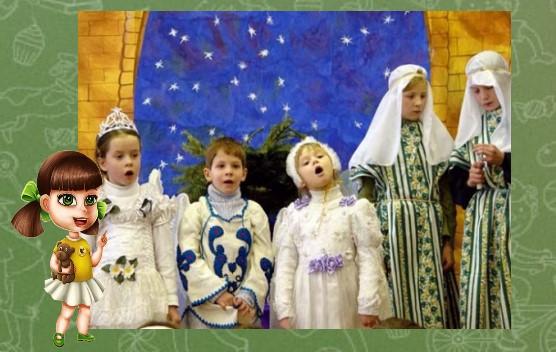 детские рождественские сценки христианские для неверующих