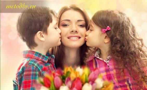 дети и мама