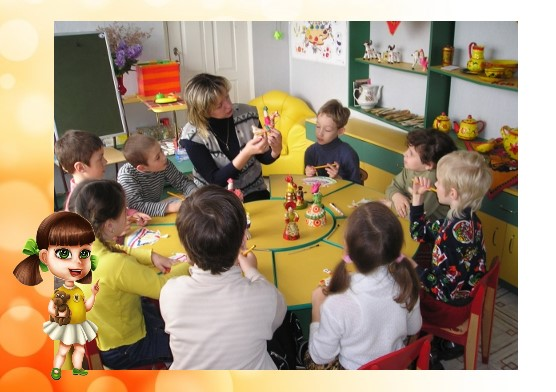 разработка занятия с учетом детей с ОВЗ