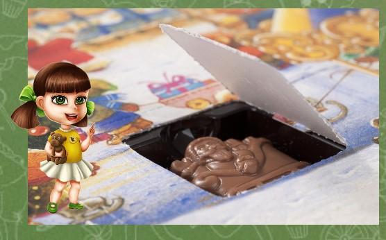 шоколадный адвент