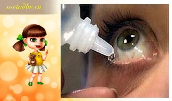 Как лечить конъюнктивит у детей: медицинские препараты и народные ...