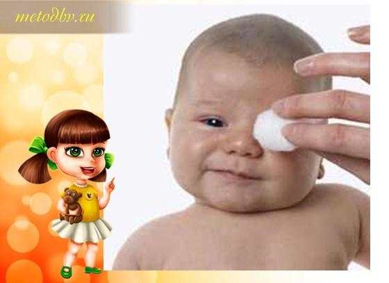 протирание глаз тампоном