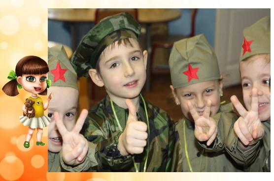 военные дети