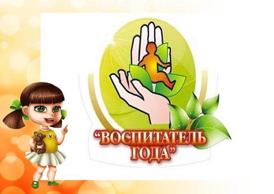 День россии поздравление главы администрации района