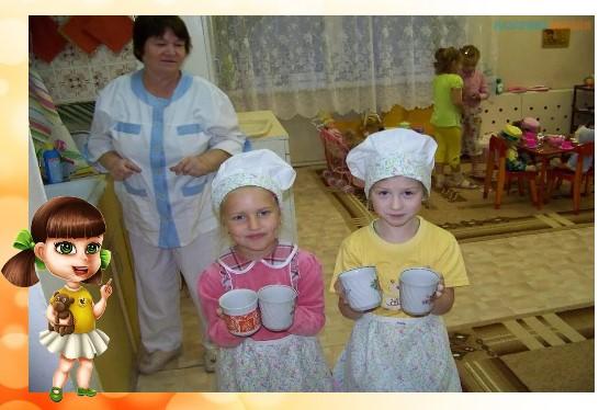 Найти вакансии в терпилицах в детском садике