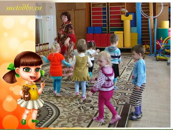 игра с малышами