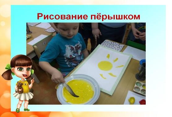 рисование при помощи пера