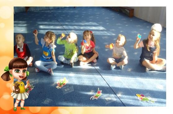 дети запускают солнечные зайчики