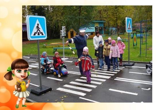 дети переходят зебру