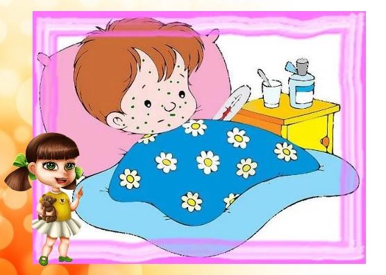 болезнь в постели