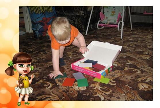 ребенок убирает и учится познавать мир