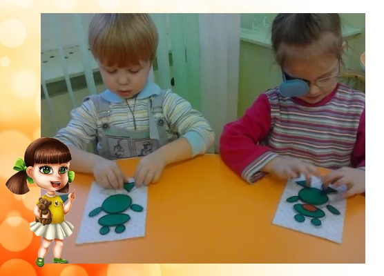 программа для детей с ОВЗ