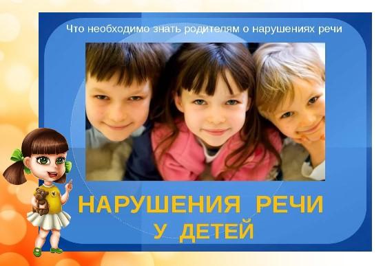 действия родителей дома