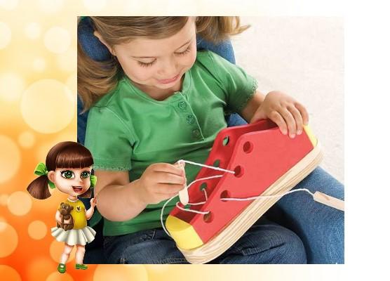 занятия со шнурками