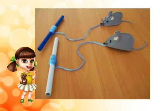 мышки и ручки
