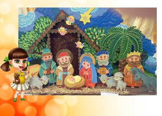 рисование Рождество