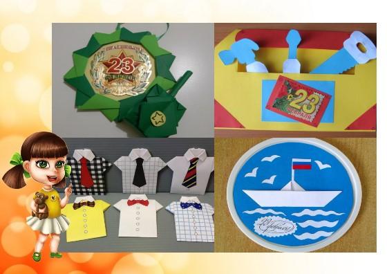 детские сувениры