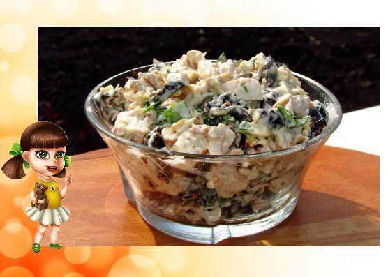 салат чернослив и орехи