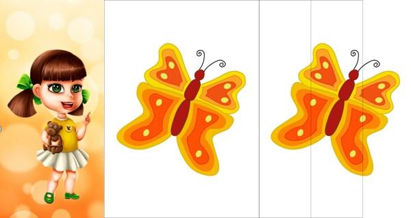 бабочка из 3х частей