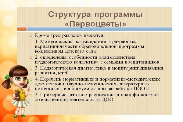 рекомендации
