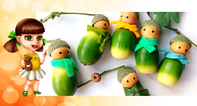 куклы из желудей