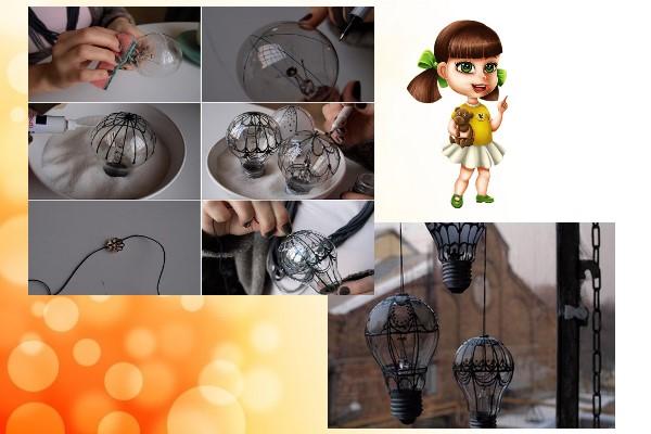 ажурная лампа