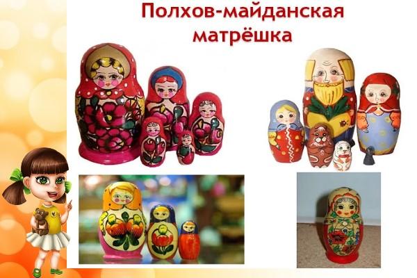 полхов-майданская