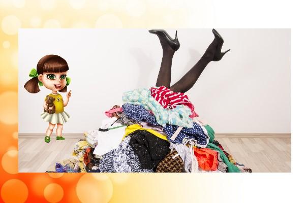 разобрать гардероб
