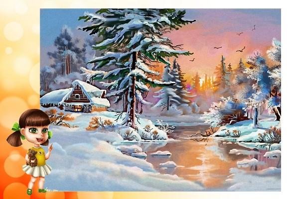 рисование зимы в детском саду