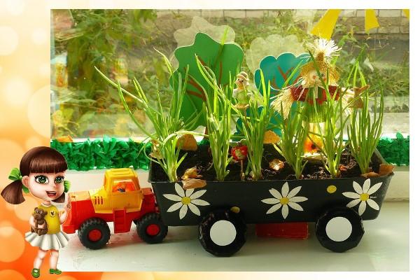 огород в машине